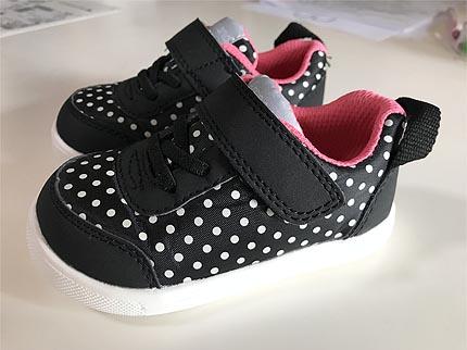 ツキの黒い靴