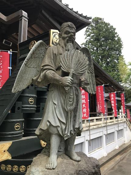 高尾山 天狗70