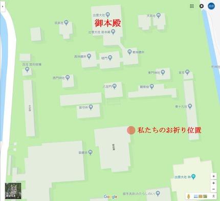 出雲大社地図1