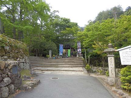 厳島参拝5月14大聖院前