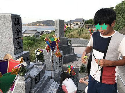 2019_0813お盆のお墓参り2