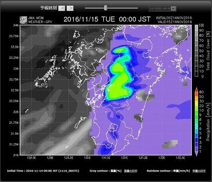 GPV九州天気