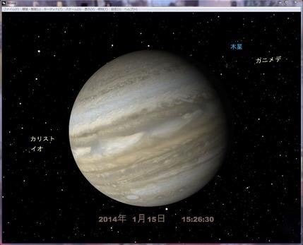 キャプチャ木星