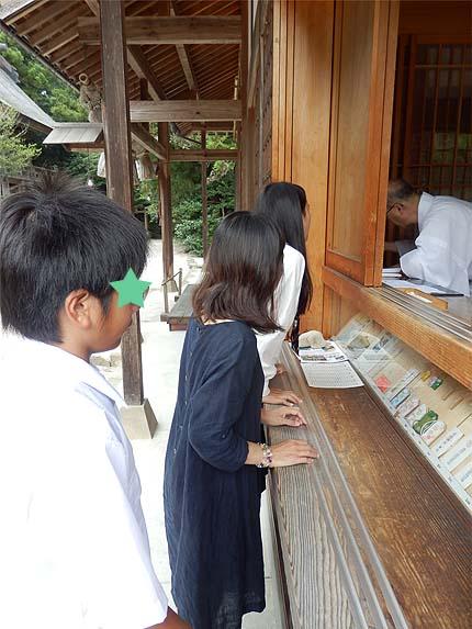 2018出雲大社 須佐神社 参拝21