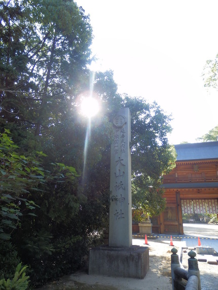 大山祇神社38