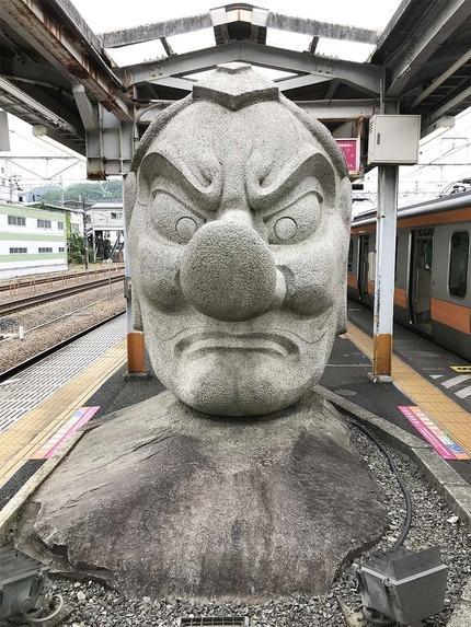 高尾山 天狗2