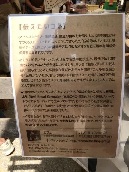 尾道観光7