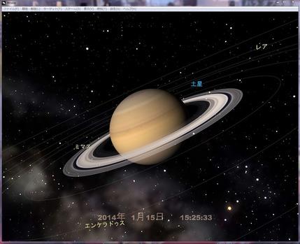 キャプチャ土星