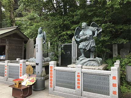高尾山 天狗44