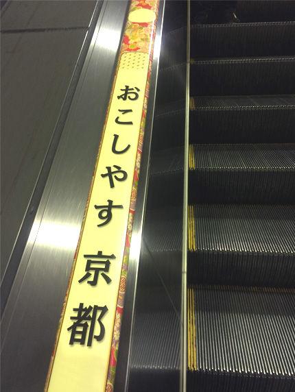 2016京都ミネラルショー1