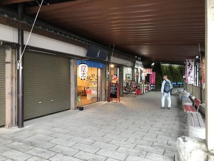 竹生島神社7