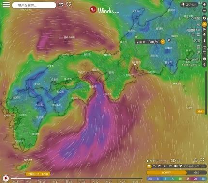 台風10号15日12時