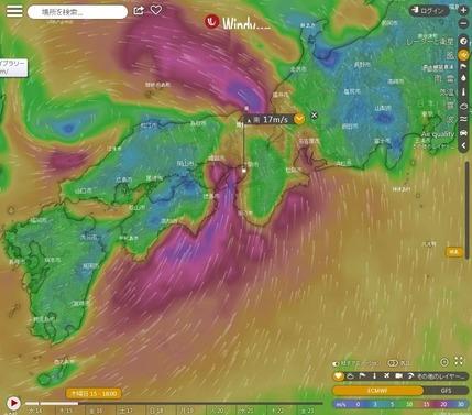 台風10号15日18時