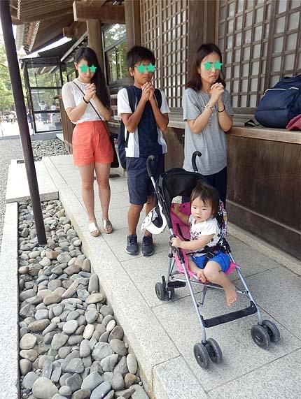 2018出雲大社 須佐神社 参拝34