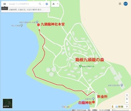 九頭龍神社地図