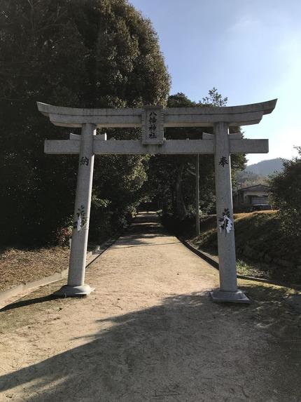 令和2年元旦初詣_八幡神社1