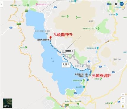 九頭龍神社までの地図