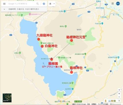 箱根地図2