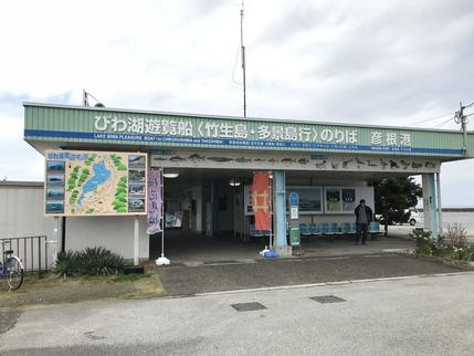 竹生島神社3