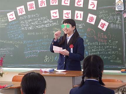 平成30年中学校卒業式15