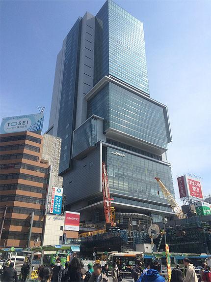 2017_0312東京出張2