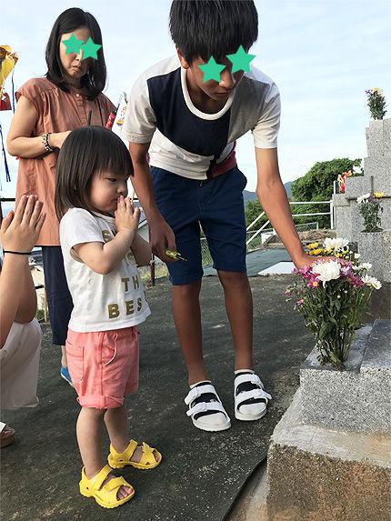 2019_0813お盆のお墓参り5