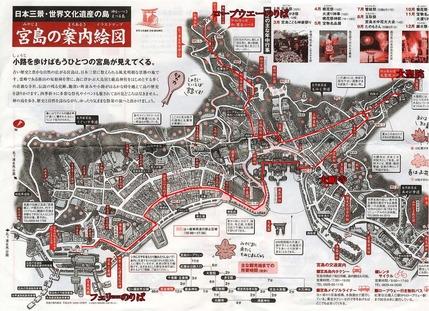 宮島地図1
