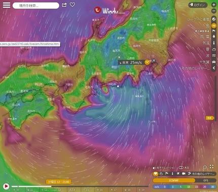 台風19号_12日21時風速予想_静岡