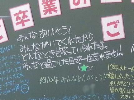 平成30年中学校卒業式16