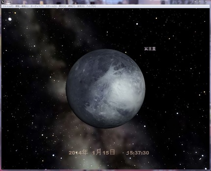 キャプチャ冥王星