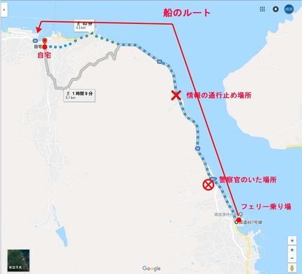 船のルート