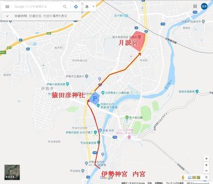 月読宮地図