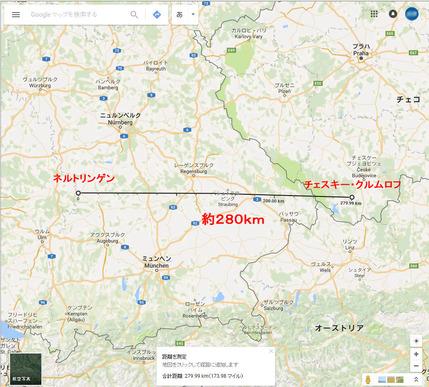 チェスキー・クルムロフまでの距離280km