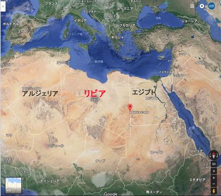 リビア砂漠2