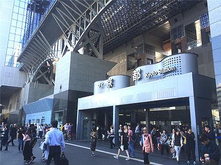 2016京都ミネラルショー2