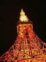 東京タワー�