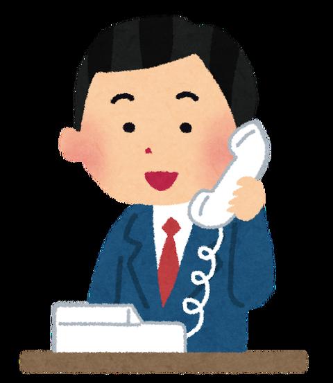 【 悲 報 】学校の連絡網が携帯番号な家庭wwwww