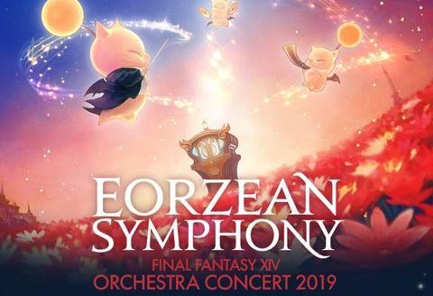【FF14】「交響組曲エオルゼア」の追加公演の実施が決定!プレイヤー先着購入について吉田Pから説明がフォーラムに投稿