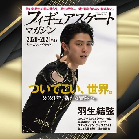本日発売、マガジン+インロック!+えーっ!坂巻さん凍結…なぜに?(・・;)