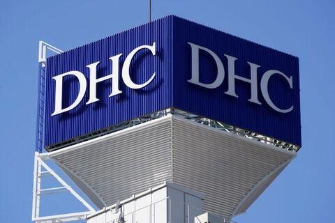 """日テレがDHCのCMを""""差別的表現""""で拒否した経緯「大金を積まれても…」"""