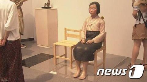 「表現の不自由展の再開が難航しているらしい」と韓国マスコミが憂慮を表明 再開日が決められない