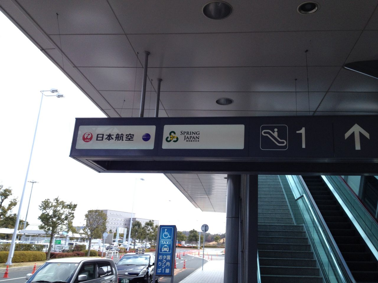 旅行新着情報まとめ : スプリングジャパン