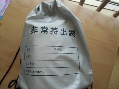 CIMG3448