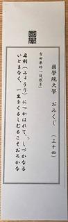 IMG_5402 (1)