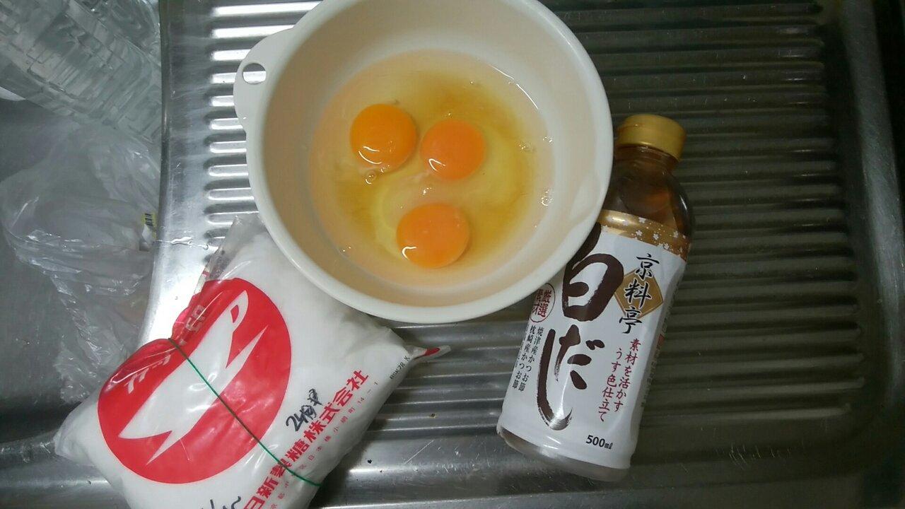 だし 白 巻き だし 卵