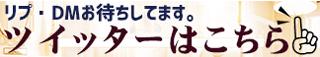 14_twitter