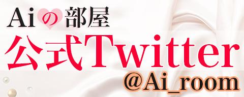 side_twitter