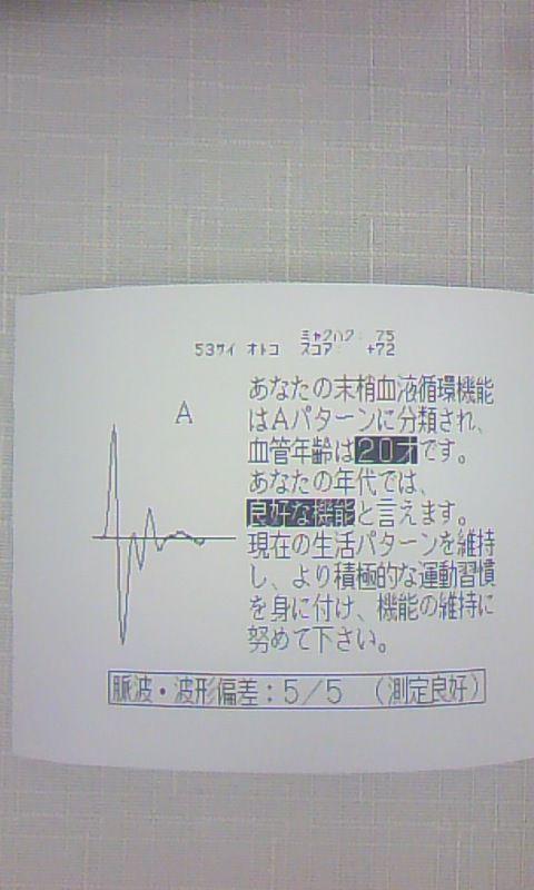 2012362e.jpg