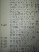 ad7bf4cb.jpg