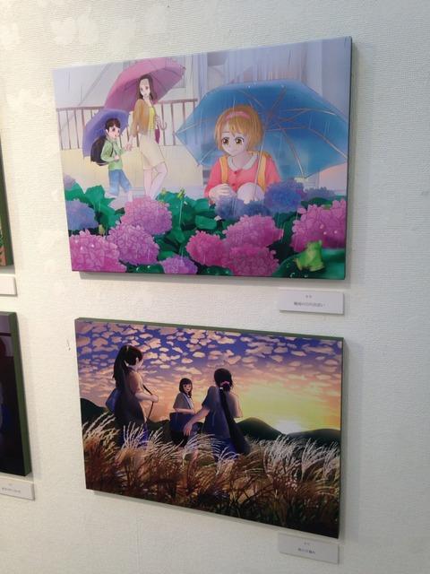 アート見て歩き〜成安造形大学イラストレーション領域展〜